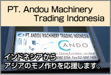 PT. ANDOU MACHINERY TRADING INDONESIA